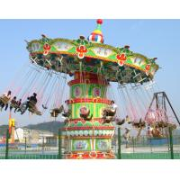 Wholesale Whirlwind Chair Screamin Swing Amusement Park Playground Equipment from china suppliers