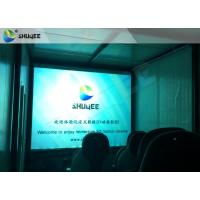 Quality Amazing 7 D Movie Theater For Cabin With Poster SGS GMC Easy Installation for sale