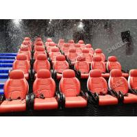 Quality Innovative Electric System 5D Movie Theater Cinema Equipment Black , Red Color for sale