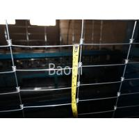 Wholesale Hot Dipped Galvanized Woven Field Fence , Sheep Wire Fencing With Rectangular Mesh Grid from china suppliers