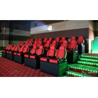 Wholesale 2 / 3 / 4 People 5D Cinema Seats Movement From Left To Right 0-24 Degree from china suppliers