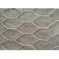 China Carbon Steel Wire Galvanized Gabion Baskets , 8CM X 10 CM Hole 4 . 0 MM Retaining Wall Stone Cages on sale