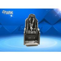Wholesale Home cinema equipment 9d cinema vr ride single motion seat vr flying simulator from china suppliers