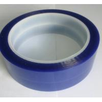 Economy grade PET Silicone Tape Single Adhesive Side , Blue Adhesive Tape For Spray Masking