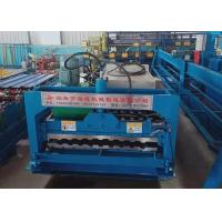 Wholesale 4KW Roller Shutter Door Machine / Rolling Shutter Making Machine Effective Width 830mm from china suppliers