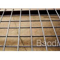 Wholesale Welded Steel Wire Mesh For Concrete Reinforcement, Concrete Wire Panels For Building Floor from china suppliers