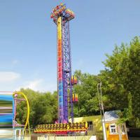 Wholesale 24m Sky Drop Ride , Sky High Thrill Rides With Beautiful LED Lights from china suppliers