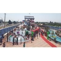 Wholesale Outdoor Funny Water Park Equipments 10000sqm For Adults / Children from china suppliers