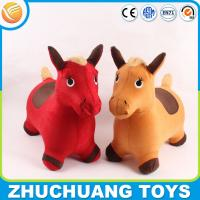 Wholesale fabric covered inflatable bouncing animal horse toys for child from china suppliers