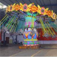 Wholesale Popular Flying Swing Ride / Mini Amusement Park Thrill Rides 12 Seats from china suppliers