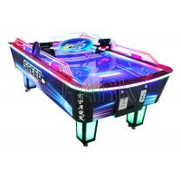 Buy cheap Air Hockey L Size Curved Table Game Coin Operated Arcade Machines from wholesalers