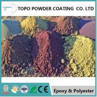 Wholesale Switch Components Textured Powder Coat RAL 1007 Color ROHS CE Approval from china suppliers