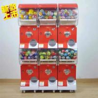 China Candy Dispenser Bounce Ball Gum Capsule Vending Machines / Prize Machine Games on sale