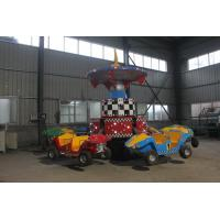 Wholesale Frog Car Design Children's Amusement Rides , Anti Rust Paint Amusement Park Rides from china suppliers