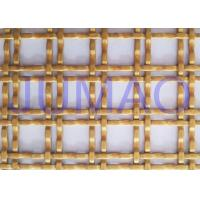 China Carbon Steel Decorative Wire Mesh Cabinet Inserts Gold Color With Airflow on sale