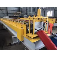 Quality Metal Sheet Rain Cap Gutter Roll Forming Machine 300H Beam Frame High Speed for sale