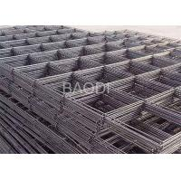 Buy cheap Welded Concrete Metal Mesh , Square Grid Wire Mesh Concrete Reinforcement Sizes from wholesalers