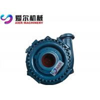 Wholesale Abrasion Resistant Sand Gravel Suction Pump Interchangable With  G Type Sand Pump from china suppliers