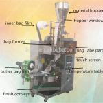 YB-180C Double chamber VFFS Small sachet Tea Bag Packing Machine