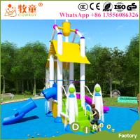 Wholesale 5 star hotel fiberglass aqua splash pad water spray park equipment price in malaysia from china suppliers