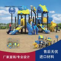 Relaxed Kids Garden Slide Outdoor Playground