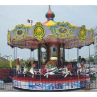 Wholesale Theme Park Rides Carousel Theme Park Rides Swing Carousel (FL-03A) from china suppliers