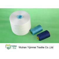 Wholesale 50/3 Original White Dope Dyed Polyester Spun Yarn , Industrial Polyester Yarn Ring Spun from china suppliers
