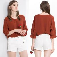 Wholesale Ladies Top Fashion Plain Blouse from china suppliers