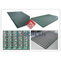 Buy cheap Professional Flc 2000 / 48-30 PMD Rock Shaker Screen Rich Material from wholesalers