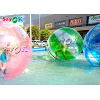 PVC Inflatable Water Amusement Equipment Large Human Water Walking Ball