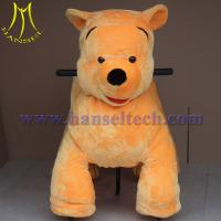 Wholesale kids cars,child car,outdoor games,zoo animal models for kids from china suppliers