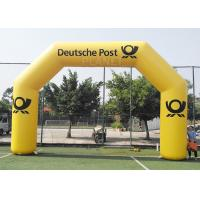 Quality 8.4m Commercial Full Printed PVC tarpaulin yellow color advertising inflatable for sale