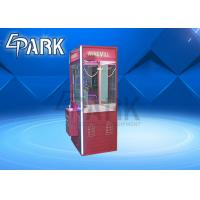 China Windmill Gift Crane Game Machine Coin Pull With LCD Screen Display on sale