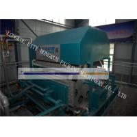 Wholesale High Speed Paper Pulp Molding Machine , Egg Tray Making Machine Rotary Type from china suppliers