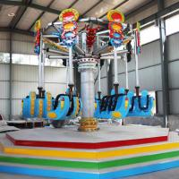 Wholesale 7m Amusement Park Swing Ride Rated Load 16 Riders CE Certification from china suppliers