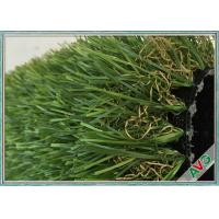 Wholesale Great Weather Adaptability Landscaping Artificial Turf  7 Years Warranty from china suppliers