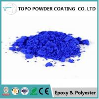 Wholesale Textured Marine Powder Coating, RAL 1005 Color Protective Powder Coating from china suppliers