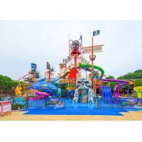 Wholesale Aqua Park Playground Equipment / Amusement Theme Water House For Resort from china suppliers