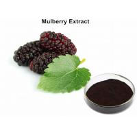 Wholesale Mulberry Fruit Extract Anthocyanin Extract Powder Improving Reproductive Health from china suppliers