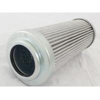 Wholesale Motorcraft Glass Fiber Cartridge Filter Elements With Hydraulic System from china suppliers