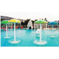 Wholesale Mushroom Shaped Aqua Play Fiberglass Water Park Amusement Equipment For Kids from china suppliers