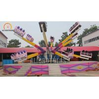 Wholesale Rotating Bounce Fruit Flying Chair Rides 380 V / 220 V 15 * 15 Meter Space Size from china suppliers