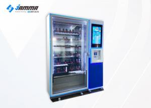 Wholesale 100V 50Hz Fast Heating 4G Food Vending Machine from china suppliers