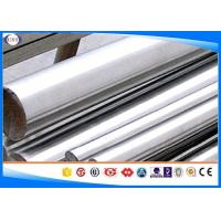 Wholesale Alloy Polished / Peeled Steel Round Bar Small Tolerance AISI 4340/34CrNiMo6/817M40 from china suppliers