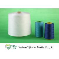 Wholesale 50/2 Counts Colorful Polyester Core Spun Yarn Z Twist For Sewing T- Shirts from china suppliers