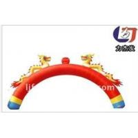 Wholesale Inflatable Arch (LAD007) from china suppliers