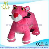 Wholesale Hansel electric battery operated stuffed animals / ride on animal toy from china suppliers
