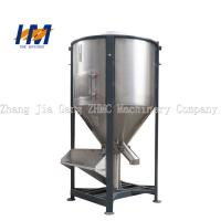 1000 kg/h Plastic Vertical Color Mixer Machine With Heating / Drying Gun Barrel Feed Back