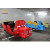 Wholesale Children Rotating Magic Car Ride Kiddie Amusement Car Rides 8m * 12m Space Size from china suppliers
