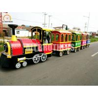 Wholesale Indoor Battery Trackless Train Ride , Kiddie Train Ride For Shopping Mall from china suppliers